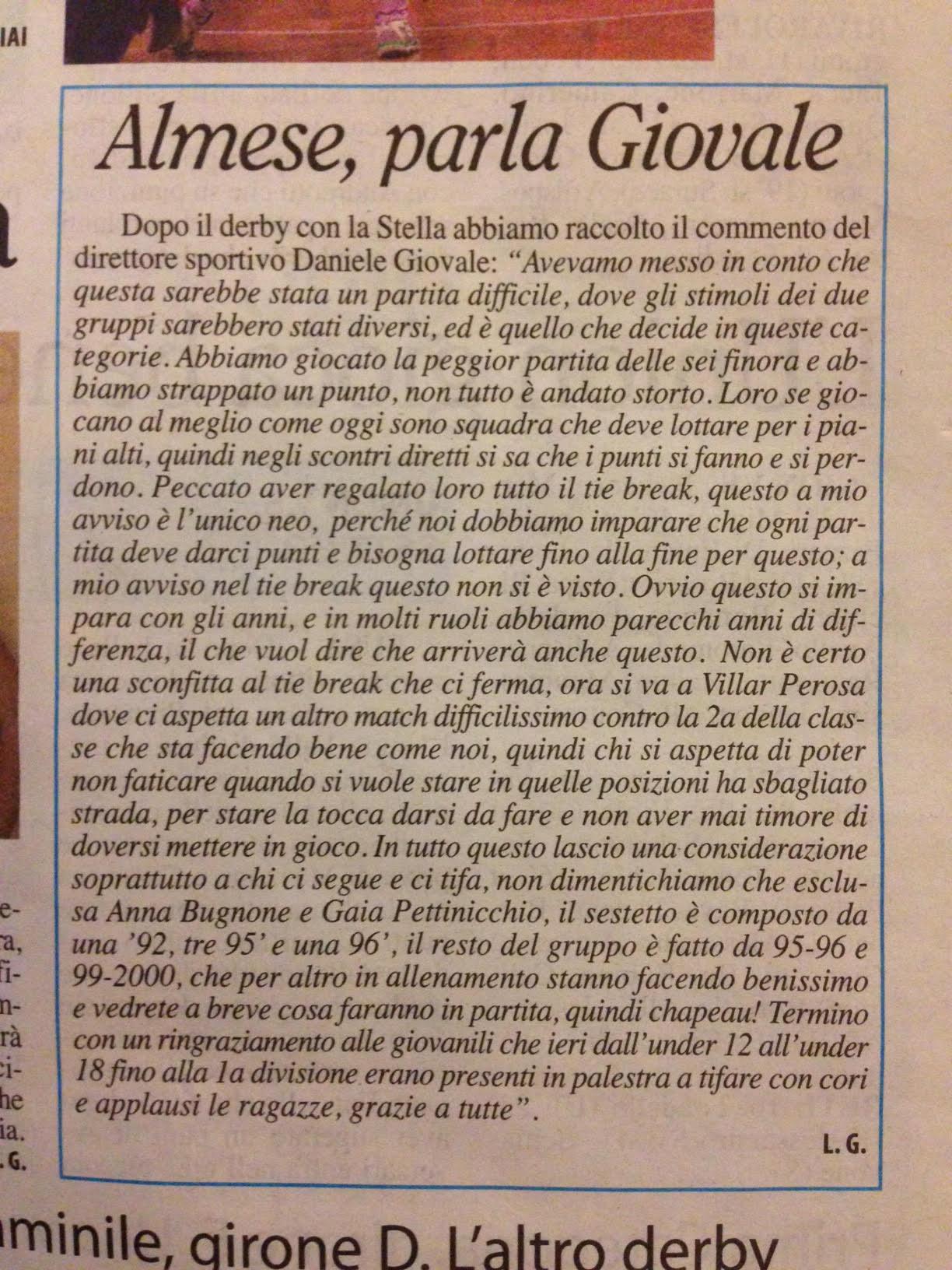 LaValsusa_SerieD