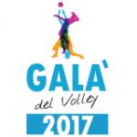 GALA' DEL VOLLEY 2017 – ISIL VOLLEY ALMESE…risponde: PRESENTE!