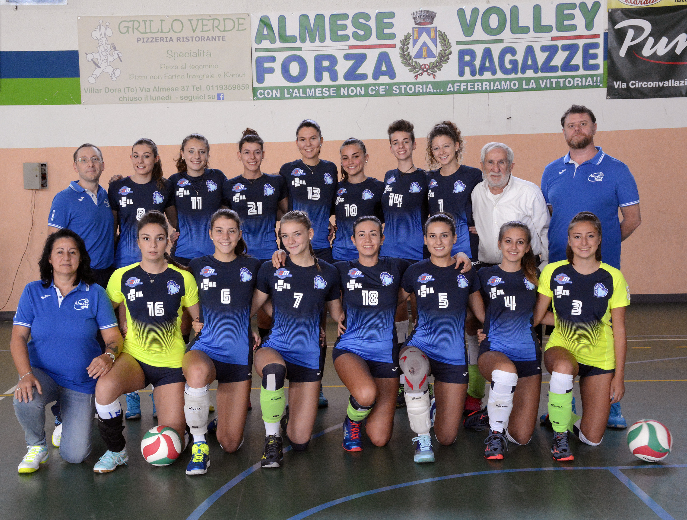 Serie D ISIL MASSI